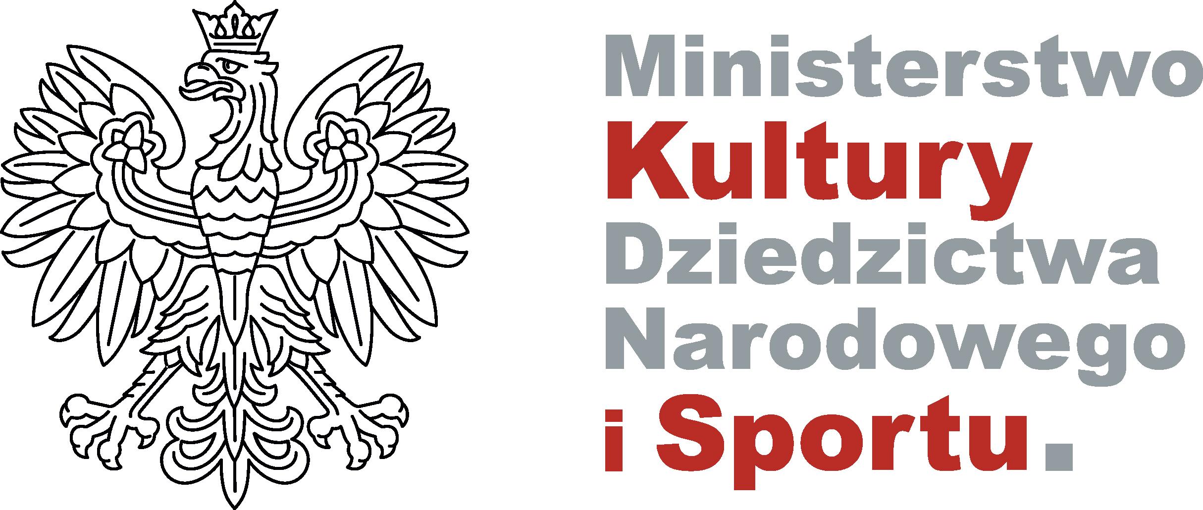 Zakup wyposażenia dla Cracovia Danza Film Studio